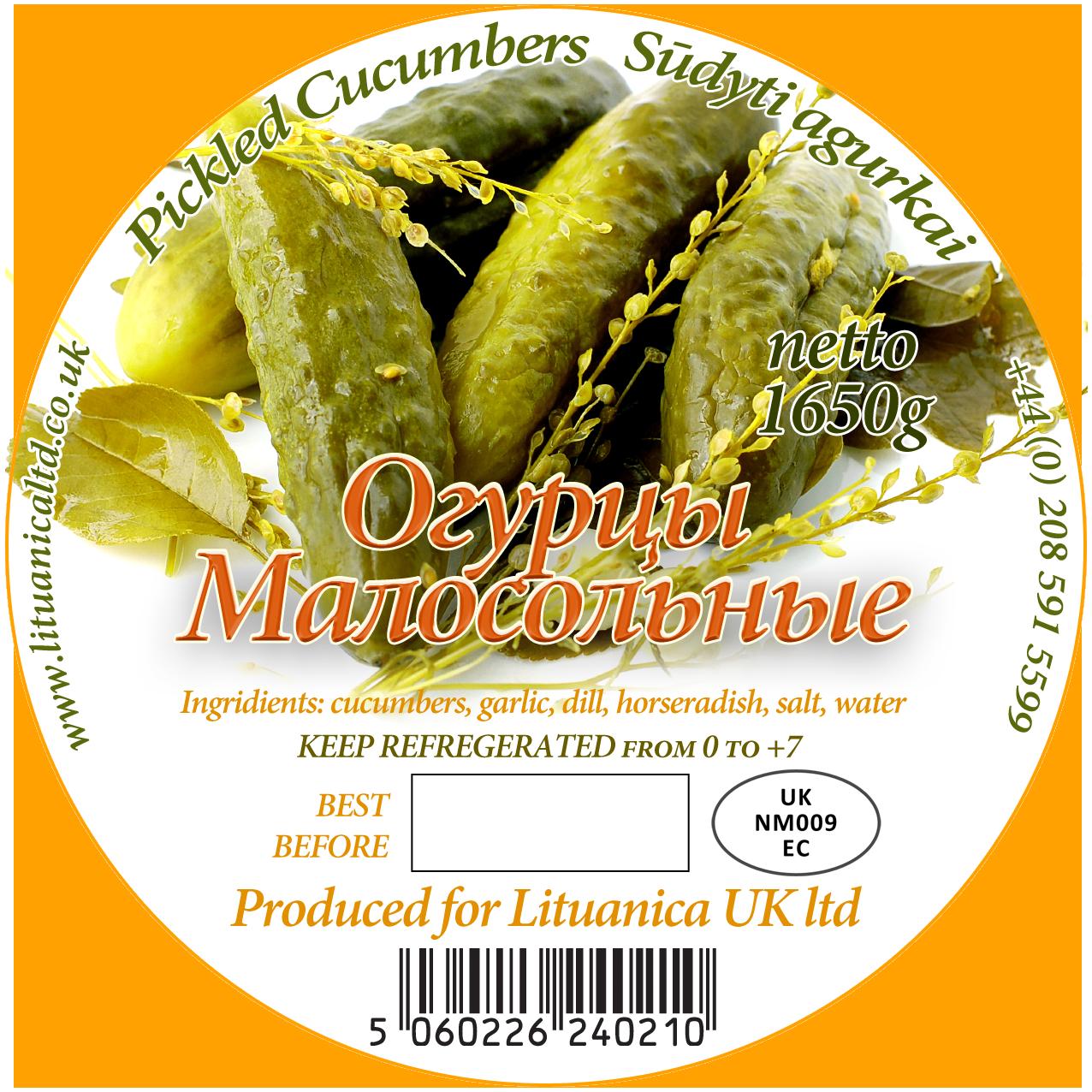 Pickled-Cucumbers