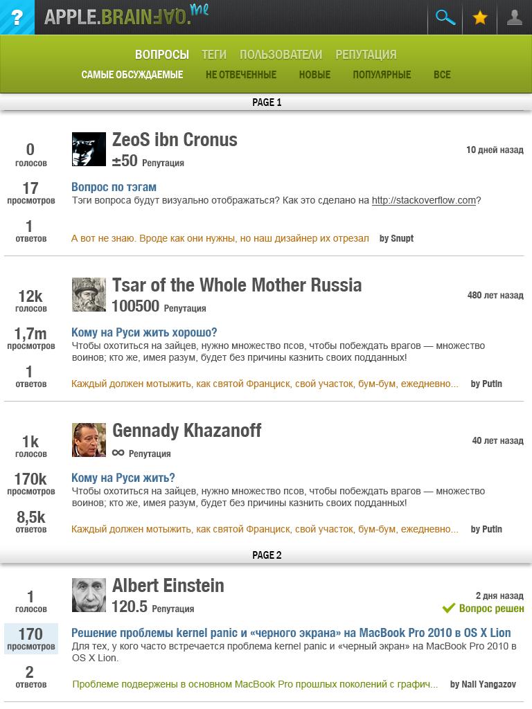 homepage_iPad_scroll_rev2